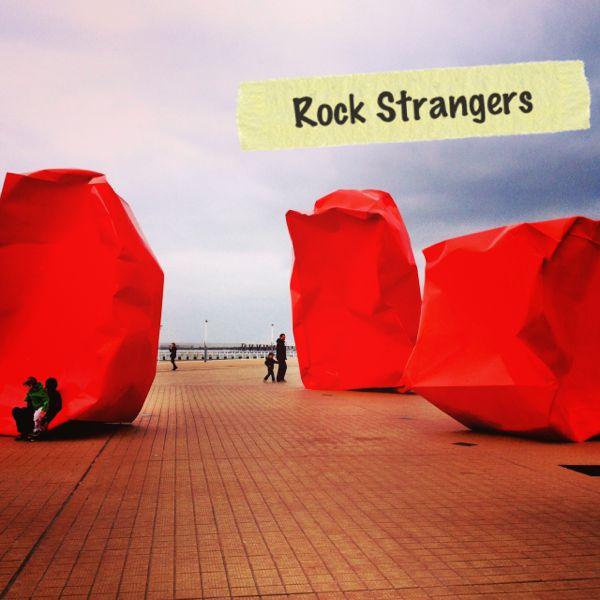 Rock Strangers