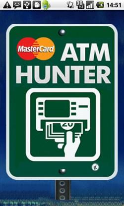 ATM-Hunter