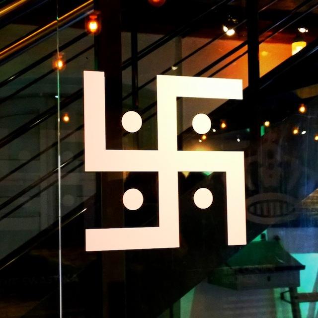 Carlsberg logo used to be a swastica