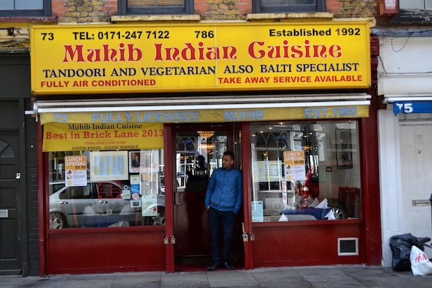 Muhib Indian Cuisine Brick Lane