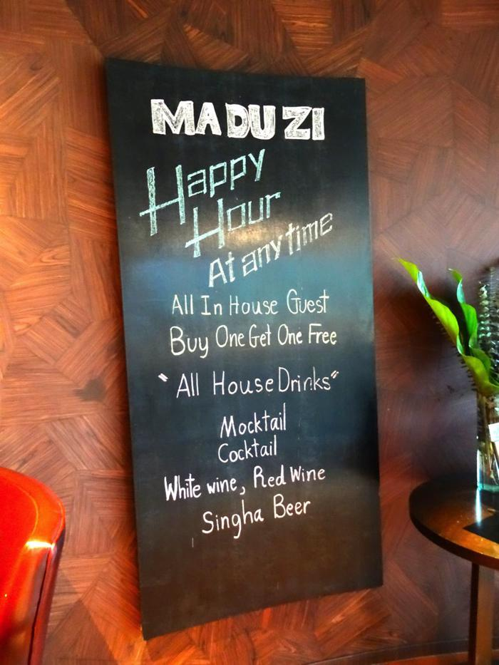 maduzi happy hour